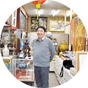 中国特産品や漢方に関する豊富な知識